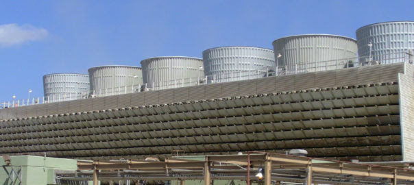 Industrial Cooling Water Treatment at ammonia plant
